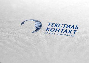 Торговая марка Украины Текстиль контакт группа компаний торговый дом